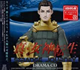 SHIN MEGAMI TENSEI STRANGE JOURNEY by GAME MUSIC(DRAMA CD) [Music CD]