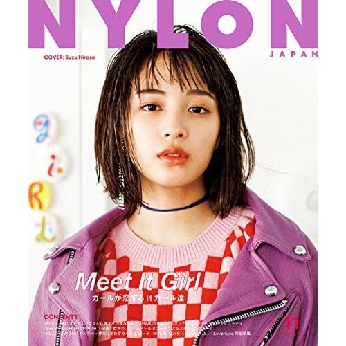 NYLON JAPAN 2017年11月号 表紙画像