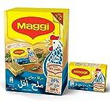 Maggi Chicken Less Salt Stock Bouillon Cubes, 24 Count