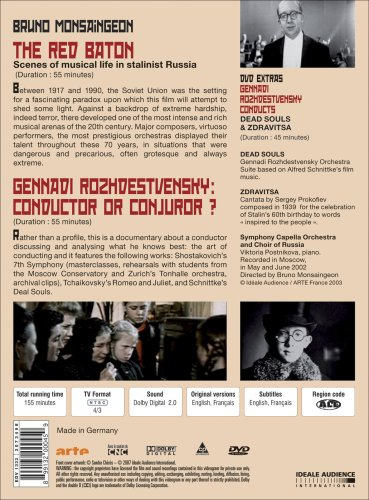 Notes Interdites - Two Films by Bruno Monsaingeon