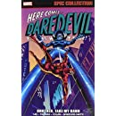 Daredevil Epic Collection: Brother, Take My Hand (Epic Collection: Daredevil)