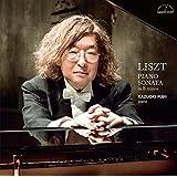 Liszt:Piano Sonata-Koten Ni Michibikareru Ima No Manazashi-