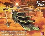 Bandai Hobby Guipellon Class Multi-Level Space Carrier Balgray Model Kit (1/1000 Scale)