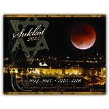 Official Biblical Blood Moon Eclipse CalendarTM