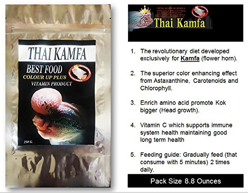 thai-kamfa-brand-flowerhorn-fish-food-88-ounces-pellets-size-m-the-revolutionary-diet-developed-excl