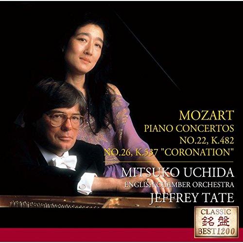 内田光子(ピアノ) ジェフリー・テイト(指揮) イギリス室内管弦楽団 / モーツァルト:ピアノ協奏曲 第22番・第26番