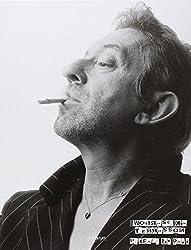 Gainsbourg : Coffret livre collector + tirage photo signé et numéroté