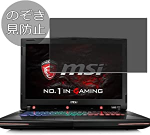 """Synvy Privacy Screen Protector Film for MSI GT72VR 6RE Dominator PRO TOBII(018JP) 17.3"""" Anti Spy Protective Protectors [Not Tempered Glass]"""