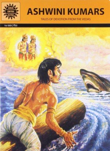 Ashwini Kumars (Best Of Dilip Kumar)