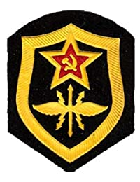 Signal Corps Patch USSR Soviet Union Russian Armed Forces Military Uniform
