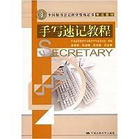 http://ec4.images-amazon.com/images/I/51aJTUmAPmL._AA200_.jpg