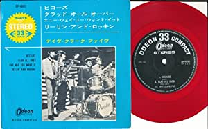 Because - Red Vinyl