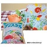 国産 海藻クリスタル (海藻麺) 500g【送料無料】