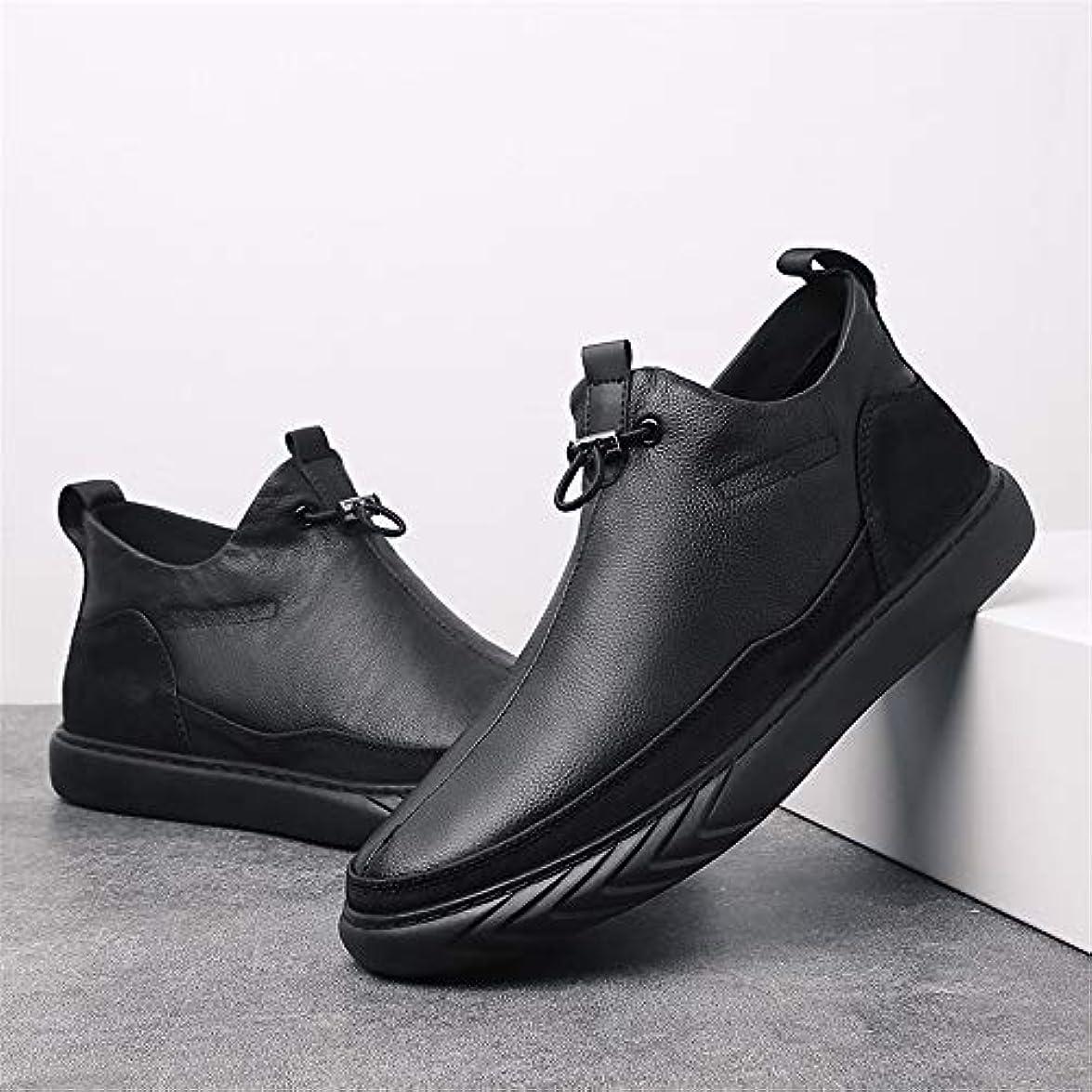 Xhd-scarpe Scarpe Da Uomo Casual In Pelle Con Chiusura Al Ginocchio Alte Coulisse E Lacci