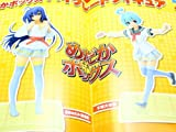 Medaka Box high-grade PVC Pretty anime prize Sega (all two full set + Poster bonus)