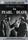 The Pearl Of Death poster thumbnail