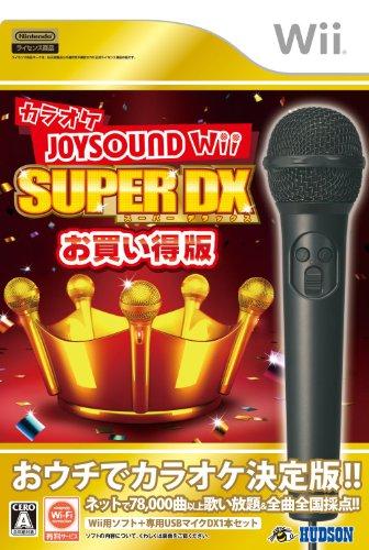 カラオケJOYSOUND Wii SuperDXお買い得版[廉価版]の商品画像