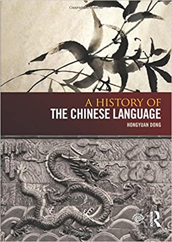 amazon a history of the chinese language hongyuan dong words