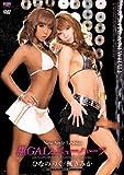 黒ギャルとニューハーフ/U&K [DVD]