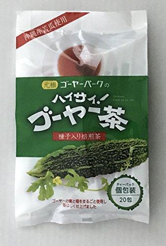Bitter Melon(Goya) Tea (4 pack=80 teabags)
