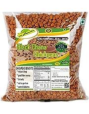 nalAmudhu Organic Black/Brown Chickpeas | Kala Chana | Whole Bengal Gram | Kondakadalai 400g