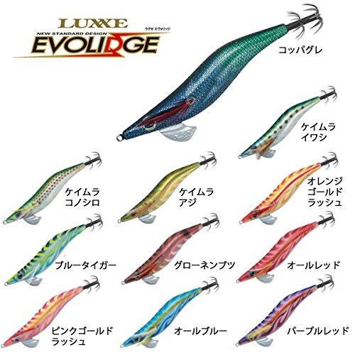 がまかつ ラグゼ エヴォリッジ シャロー 3.0号 EG-005 オールブルーの商品画像