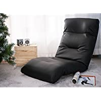 Merax PU Leather Foldable Floor Sofa Chair Lazy Sofa Chair (Black)