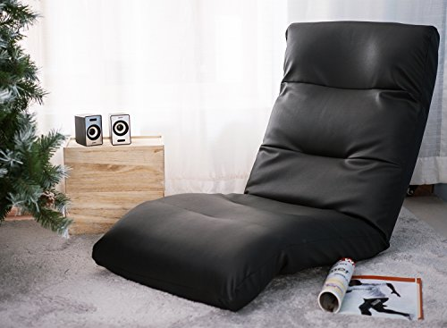 Price comparison product image Merax PU Leather Foldable Floor Sofa Chair Lazy Sofa Chair (Black)