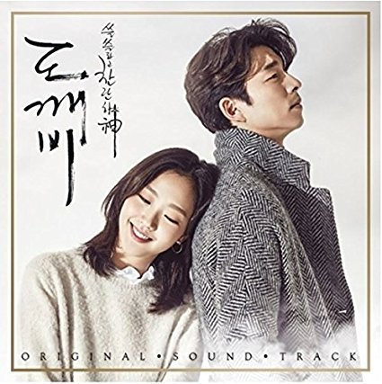 goblin-dokebi-guardian-the-lonely-and-great-god-ost-pack-1-tvn-drama-2cd-booklet-folded-poster