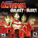UltraMan: Galaxy Alert