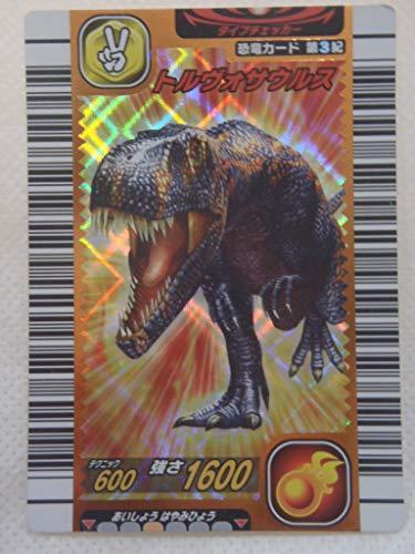 古代王者 恐竜キング カード トルヴォサウルス 第3紀