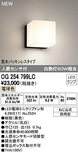 ODELIC(オーデリック) LEDポーチライト エクステリア 防雨型 人感センサ 白熱灯60W相当 電球色 OG254799LC B07DQJQBDL 10430
