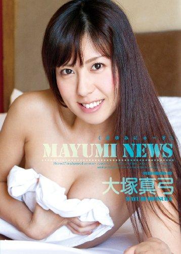MAYUMI NEWS