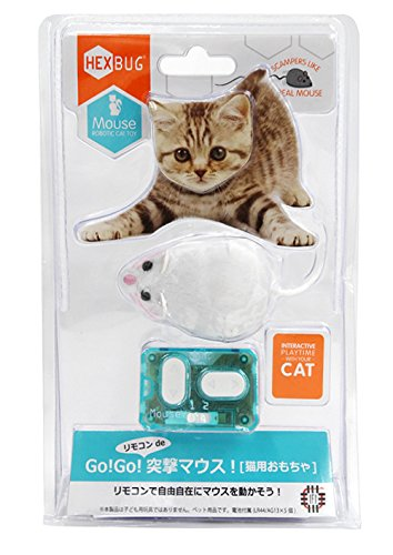 Remote Control Mouse Cat Toy - 7
