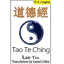 Tao Te Ching: Bilingual Edition, English and Chinese: 道德經