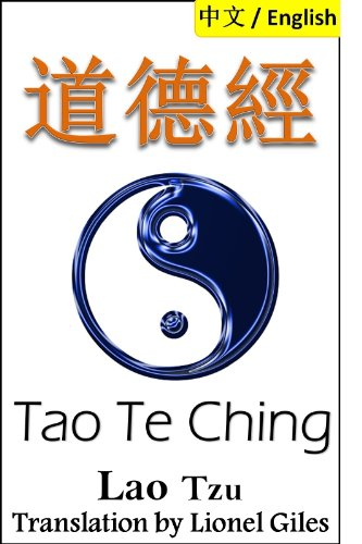 Tao Te Ching: Bilingual Edition, English and Chinese: ???