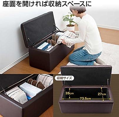 c68fd50003 サンワダイレクト 収納スツール ボックススツール ワイド ブラウン 150-SNCBOX2BR