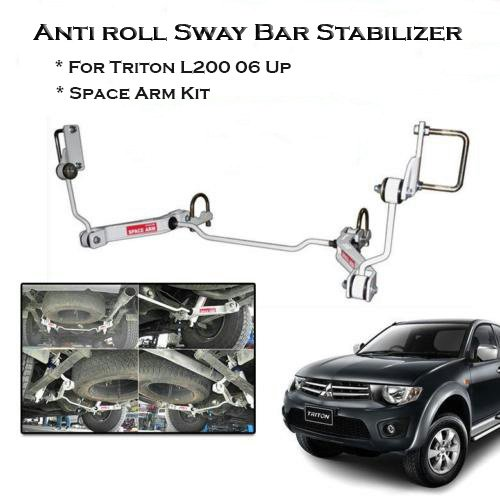 Sway Arm Rear Suspension Anti Roll Bar Kit Mitsubishi L200 Triton ML MN 2005++