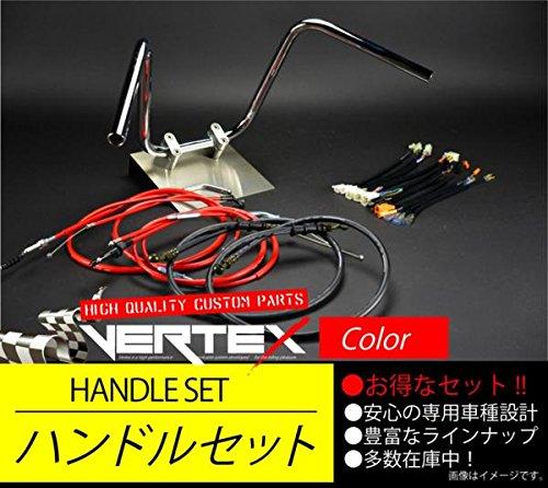 CB400SF スーパーフォア アップハンドル セットVer.S-98 セミしぼりアップハンドル 30cm レッドワイヤー B075HFQXLB