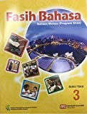 Malay (Special Programme) (Fasih Bahasa) Textbook Secondary 3