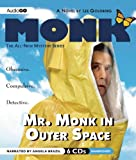 img - for Mr. Monk in Outer Space book / textbook / text book