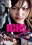 ICHI -市- [DVD]