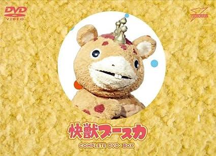 Amazon.co.jp | 快獣ブースカ CO...