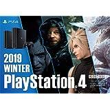 PlayStation 4 カタログ2019-2020 winter ダウンロード版