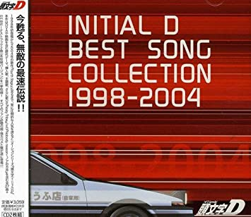 Initial D: Best Song Collection 1998-2004 Original Soundtrack