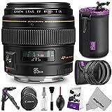 Canon EF 85mm f/1.8 USM Lens w/ Essential Photo Bundle - Includes: Altura Photo UV-CPL-ND4, Mini Tripod, Neoprene Lens Pouch, Camera Cleaning Set
