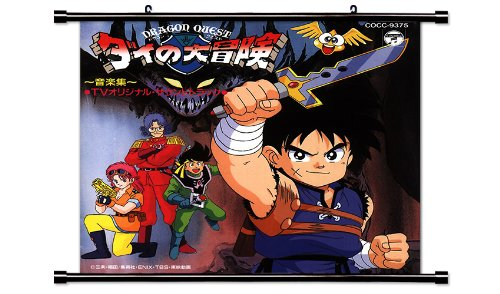Dragon Quest: Dai No Daiboken Anime Fabric Wall Scroll Poste