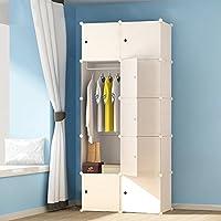 PREMAG Portable plastic wooden wardrobe, modular to save space, cubes organizer