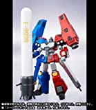 king robot - Super Robot Chogokin - The King of Braves GaoGaiGar [The Key of Victory Set 4] by Bandai