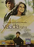 Vaada Raha... I Promise (2009) (Hindi Film / Bollywood Movie / Indian Cinema / DVD)